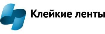 Производство скотча во Владимире: изготовление клейких лент на заказ