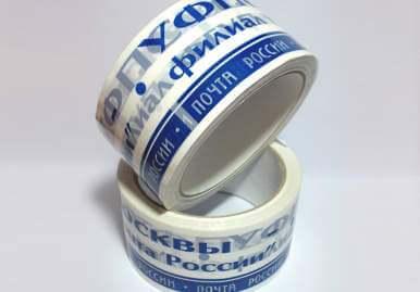 Межслойная печать на скотче во Владимире